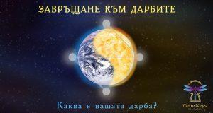 kurs-universal