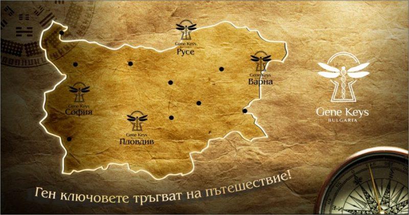 Пристигаме във Варна